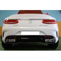 Plaque personnalisée Mercedes S63 12 volts